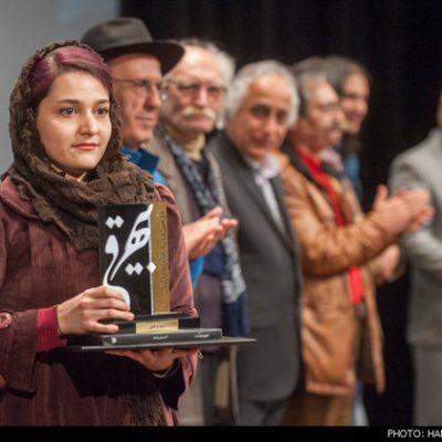Bayhaqi Story Prize (2014)