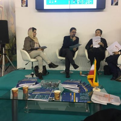 Panel in Belgrade Book Fair (2016)