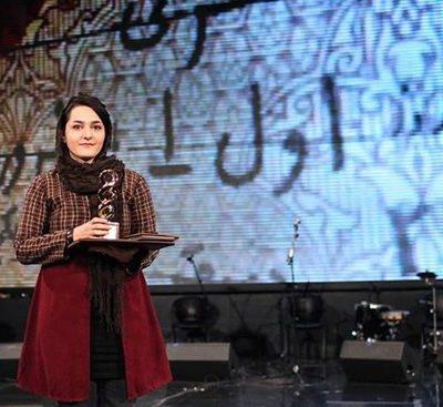 Tehran Story Prize 2015